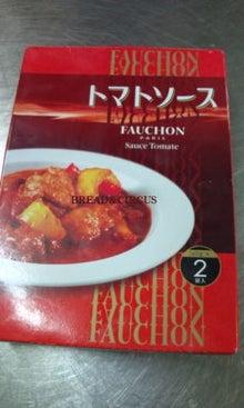 ブレッド&サーカス・ブログAbsolutely Delicious!-フォション