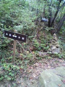 ☆蘭ラン日記☆ -2010102009530000.jpg