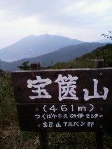 ☆蘭ラン日記☆ -2010102009360001.jpg