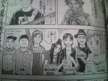FUNKISTオフィシャルブログ Powered by Ameba-20101020110518.jpg