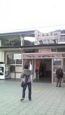 はたやんのブログ-2010102013470000.jpg