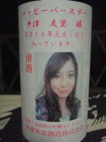 友里のブログ-DSCF2667.jpg