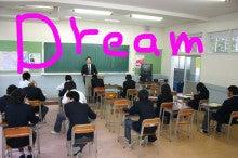 高等 岡山 学校 大学 附属 商科