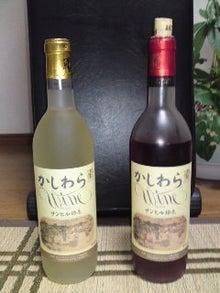 瓦川 ユミのブログ-101020_2326~01.jpg
