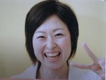 $森田恵美子のうきうきダイアリー♪