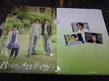 名古屋の映画館 シネマスコーレのイベント情報ブログ-君へのメロディー特典