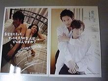 名古屋の映画館 シネマスコーレのイベント情報ブログ-愛の言霊特典