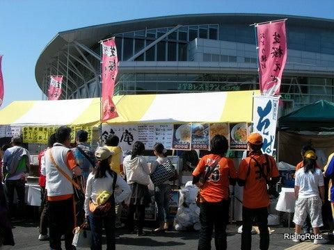 裏Rising REDS 浦和レッズ応援ブログ-エコパ鐘庵