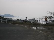 歩き人ふみの徒歩世界旅行 日本・台湾編-若狭湾