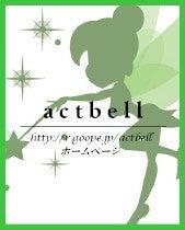 美容室 actbell