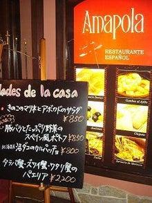 静岡おいしいもん!!!三島グルメツアー-251-1