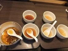 ラーメン屋日記『ラーメンにっこう』@滋賀-スープ6種