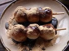 手作りだんごとおにぎりの いな穂屋 -黒みつきなこ3