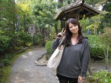 天龍寺へ|辺見えみり オフィシャルブログ 『えみり製作所 ...
