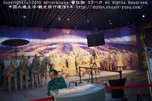 中国大連生活・観光旅行通信**-西安 兵馬俑博物館