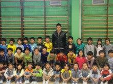 ブラッセル日本人学校