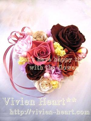 Vivien Heart** ~ヴィヴィアンハート~-ショコラティエ