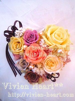 Vivien Heart** ~ヴィヴィアンハート~-スイートハニー