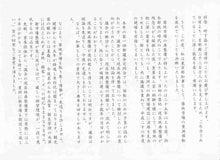 Like a rolling bean (new) 出来事録-101023築地事業者にイシハラ都知事手紙1