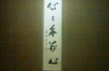 ☆.。.:*・°美 Tenni Style ☆.。.:*・°