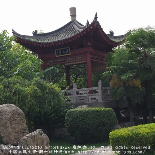 中国大連生活・観光旅行通信**-西安 門