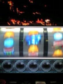 しんのすけオフィシャルブログ「しんのすけBLOG」Powered by Ameba-100921_1525~0001.jpg