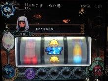 しんのすけオフィシャルブログ「しんのすけBLOG」Powered by Ameba-CA395252.JPG