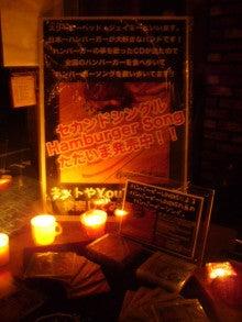 バーズインカフェのブログ