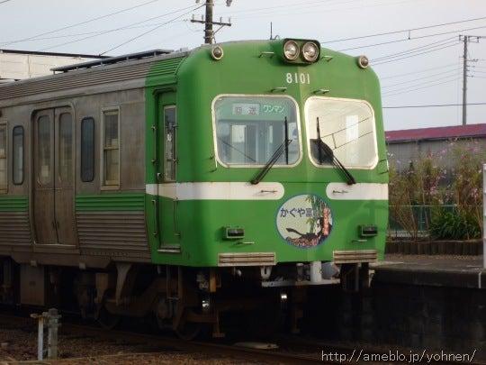 P1020236