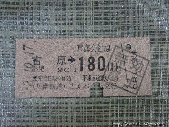 P1020270