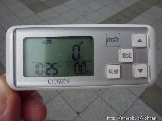 P1020115