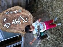 板橋瑠美オフィシャルブログ 『2face rumi』~SERAママ&GALモデル=RUMI100%BLOG~ Powered by Ameba-__.jpg