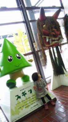 板橋瑠美オフィシャルブログ 『2face rumi』~SERAママ&GALモデル=RUMI100%BLOG~ Powered by Ameba-101024_091245.jpg