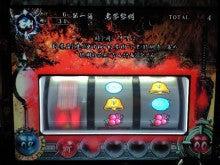 しんのすけオフィシャルブログ「しんのすけBLOG」Powered by Ameba-CA394982.JPG