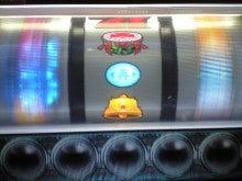 しんのすけオフィシャルブログ「しんのすけBLOG」Powered by Ameba-CA395321.JPG
