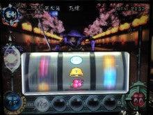 しんのすけオフィシャルブログ「しんのすけBLOG」Powered by Ameba-CA395254.JPG