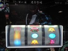 しんのすけオフィシャルブログ「しんのすけBLOG」Powered by Ameba-CA395271.JPG
