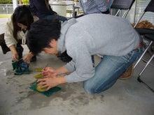 街じゅうアートin北九州2010スタッフブログ-10.24スタッフ体験会3
