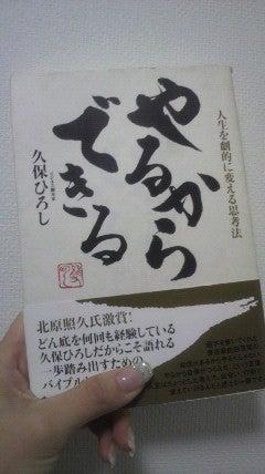 吉川聖弓の自分らしく、美しく生きるブログ-2010102500200000.jpg