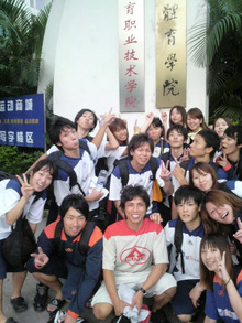 TSUYOSHI HAPPY BASKETBALL-2010102018090001.jpg