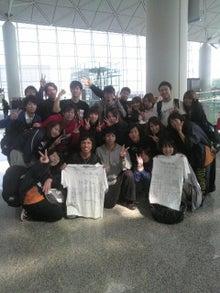 TSUYOSHI HAPPY BASKETBALL-2010102311430000.jpg