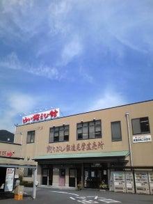 https://stat.ameba.jp/user_images/20101025/10/maichihciam549/66/09/j/t02200293_0240032010820595106.jpg