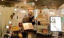 静岡おいしいもん!!!三島グルメツアー-269-7