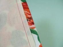 ヒロアミーの日記-折り伏せ縫い代カット
