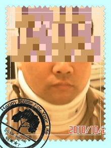 """山岡キャスバルの""""偽オフィシャルブログ""""「サイド4の振興(旧名:侵攻)」-101025_1403~01001.JPG"""