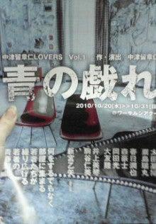 小川瀬里奈オフィシャルブログ「Dolce vita」 powered by アメブロ-201010232340001.jpg