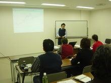 資産運用ナビオ・ファイナンススクール【キャップのブログ】