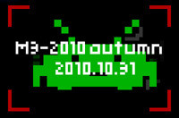 stereo-chip-stereo-chip_logo2.jpg