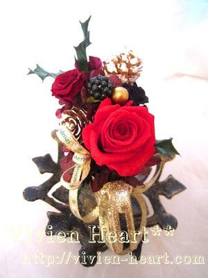 Vivien Heart** ~ヴィヴィアンハート~-レッドスレイ ワインレッド&クリスタルブラック