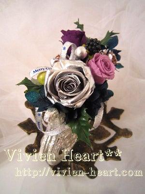 Vivien Heart** ~ヴィヴィアンハート~-シルバースレイ ヴァイオレット&ラベンダー